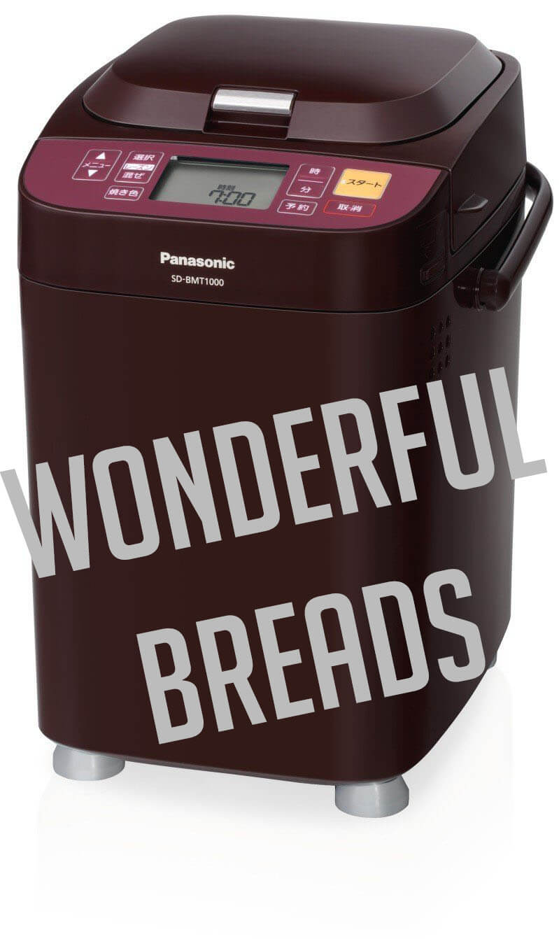 panasonic bread machine